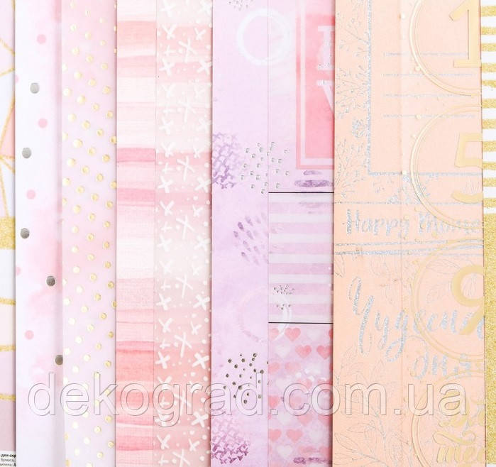 Набор бумаги для скрапбукинга «От всего сердца», 10 листов, 20 × 20 см