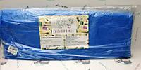 Чохол для педикюрної ванночки Panni Mlada™ 50х70 см (50 шт/пач) з поліетилену Колір: синій/blue