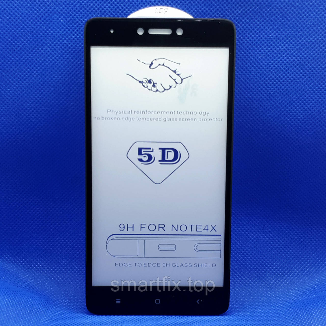 Защитное стекло 5D для Xiaomi Redmi Note 4XЧерное с полной проклейкой