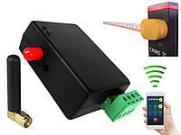 GSM модуль для управления шлагбаумом и воротами RC-27 до 27 пользователей