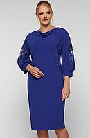 Платье большого размера VP123 синее