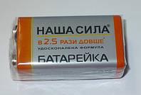 Батарейка Крона, Наша Сила. 6F22