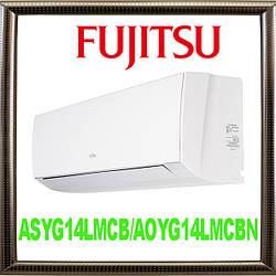 Кондиционер Fujitsu ASYG14LMCB/AOYG14LMCBNCBN инверторный (-25С) до 45 кв.м.