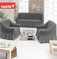 Натяжной чехол-покрывало на диван и 2 кресла с юбкой ROZELLO (Turkey) , серый, фото 1