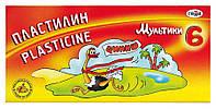 """Пластилин """"Мультики""""  6 цв. 120 г, стек, к/к, 280015, Гамма"""