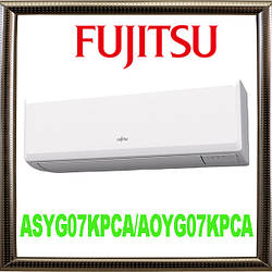 Кондиционер Fujitsu ASYG07KPCA/AOYG07KPCA инвертоорный, до 20 кв.м.