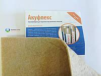 Звукоізоляція підлоги із застосуванням Акуфлекс під стяжкою, товщина 4мм, рулон 15 х1м.