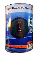 Зарядное устройство универсальное 220V+12V (LED дисплей) (120W) (синий блистер) (30)