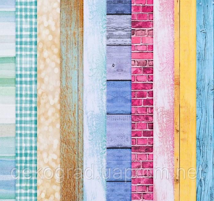 Набор бумаги для скрапбукинга «Текстуры», 10 листов, 20 × 20 см