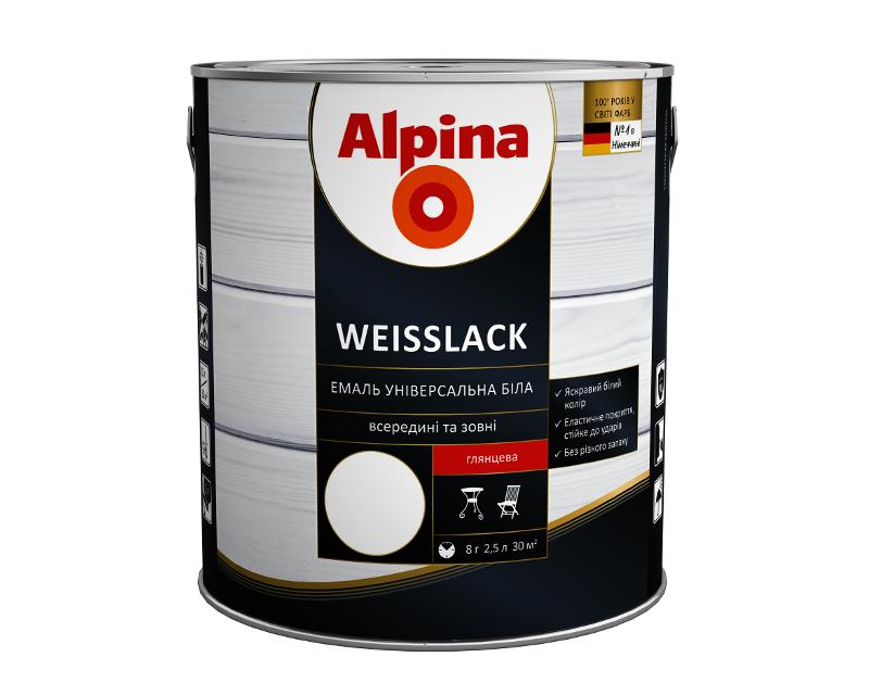 Эмаль алкидная ALPINA WEISSLACK ГЕРМАНИЯ универсальная глянцевая, 2,5л