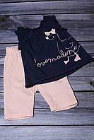 Летний костюм для девочки на 6 и 9 месяцев
