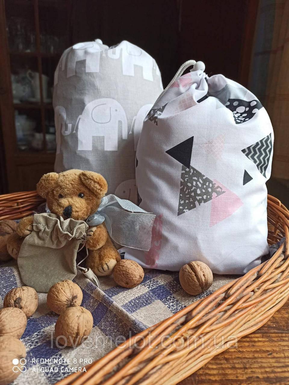Эко мешочки для вещей и продуктов, екоторбинка, хлопковый мешочек многоразовый для хранения  20*30 см