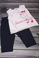 Летний костюм для девочки на 6 и 12 месяцев
