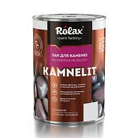 Лак для камня KAMNELIT Rolax 2,5л. (Ролакс мокрый камень, камнелит)