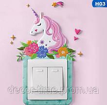 Наклейка в детскую  на стену  (включатель, выключатель, розетку)  Единорог H09
