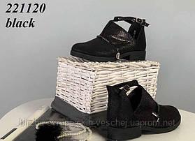 Туфли детские 8058-19A