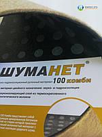 Ефективна звукоізоляція підлоги під стяжку з застосуванням Шуманет-100Комби