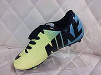 Бутсы футбольные NIKE на шнурках 1133 (желтый)