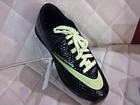 Сороконожки футбольные NIKE на шнурках 1134 (Черный)
