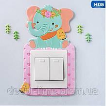 Наклейка в детскую  на стену  (включатель, выключатель, розетку)  Слоненок H05