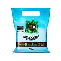 Кокос брикет мини 0,5 кг Восор (57000)