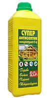 Антисептик для дерева и бетона концентрат 1:4 Ispolin 2л, (биозащита от грибка исполин)