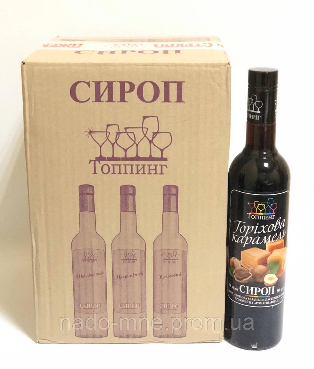 Сироп Ореховая карамель ТМ Топпинг, 900г
