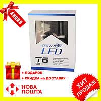 Светодиодные LED лампы T6 H11 для автомобиля | автолампы TurboLed 6000K/8000Lm | автомобильные лед лампы
