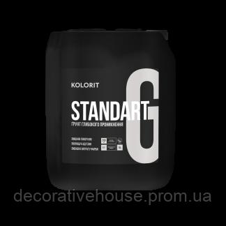 Укрепляющий грунт глубокого проникновения на акрилатной основе Kolorit Standart G ( Колорит Стандарт Джи )10 л