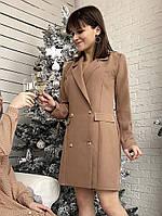 Платье-пиджак прямого кроя бежевый