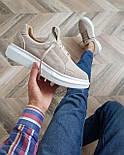 😜Кроссовки - Мужские бежевые кроссовки на шнурках с высокой  белой подошвой, фото 3