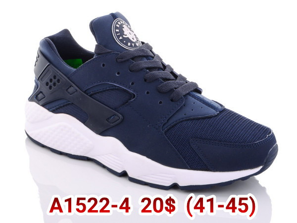 Мужские кроссовки Nike Huarache оптом (41-45)