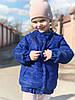 Курточка детская синяя блестящая 86-122, фото 5