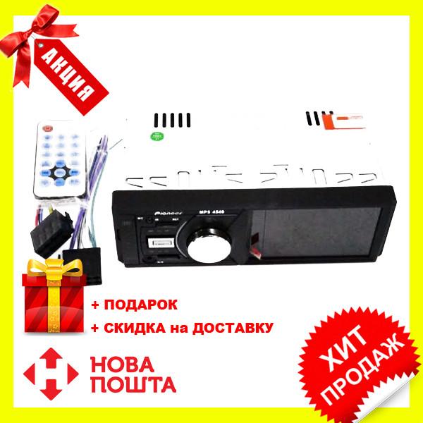 Автомагнитола 1DIN Pioneer MP5 4549 | Автомобильная магнитола | RGB панель + пульт управления