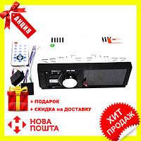 Автомагнитола 1DIN Pioneer MP5 4549 | Автомобильная магнитола | RGB панель + пульт управления, фото 1