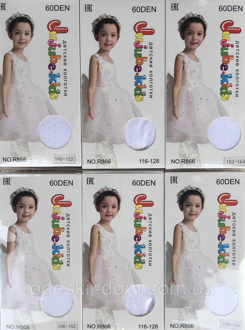 Детские белые ажурные колготки 60d тм Жужуби