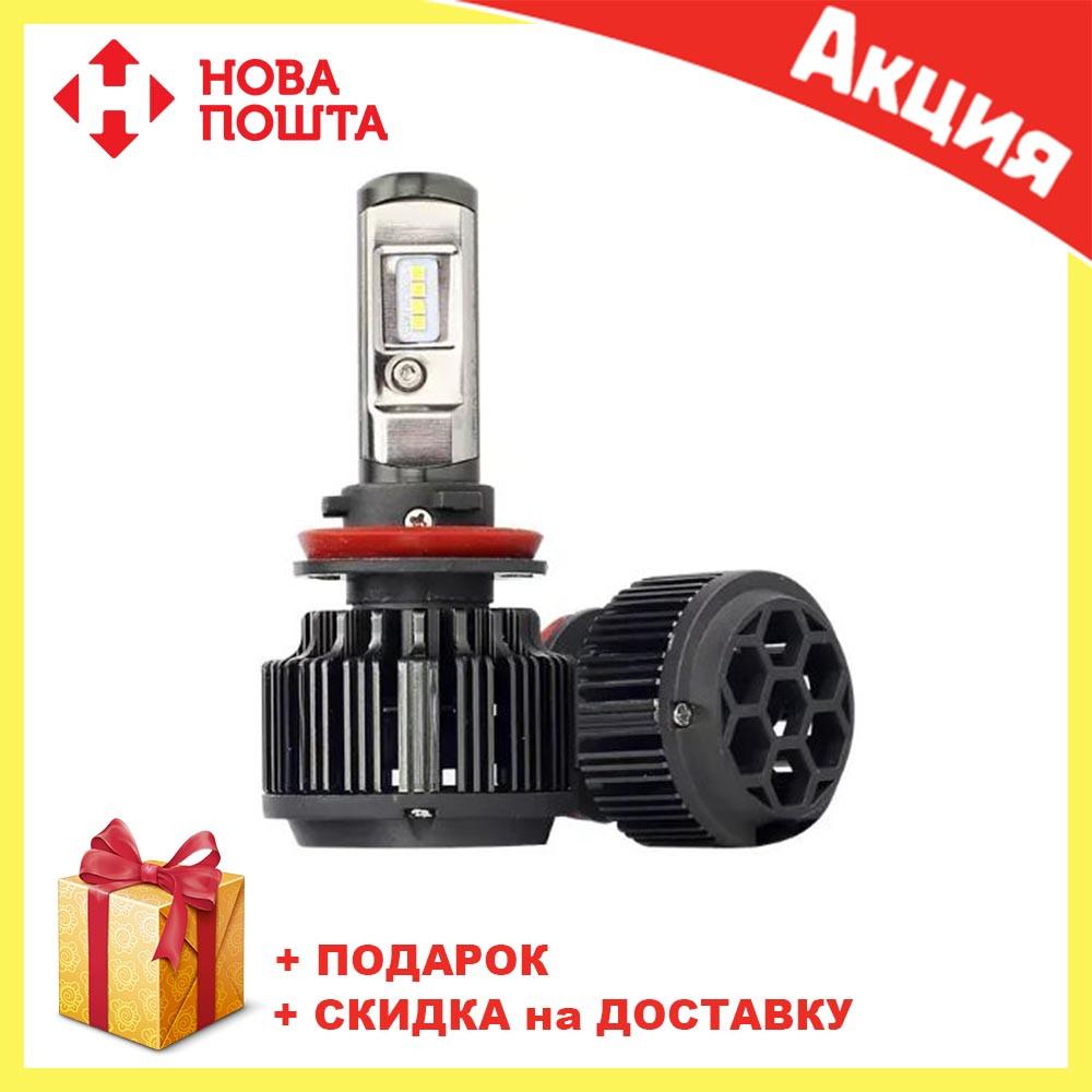 Светодиодные лампы T6 H1 Turbo Led для автомобиля | автолампы 6000K/8000Lm | автомобильные лед лампы