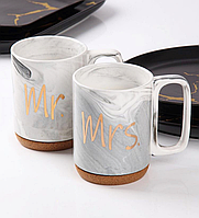 Набор из 2 чашек Мистер и Миссис 320 мл 944-056-055