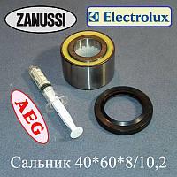 Комплект (подшипник SKF BA2B 633667 / сальник 40*60*8/10,2) для стиральной машины Electrolux, Zanussi и АЕГ