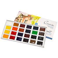 Набор акварельных красок Сонет ЗХК 24 цвета 2,5 мл кюветы в картоне (350814)