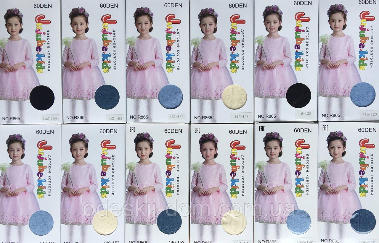 Детские капроновые ажурные колготы 60d тм Жужуби