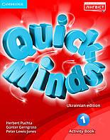 Англійська мова. 1 клас. Робочий зошит. Quick Minds. Activity book 164359, КОД: 1393158
