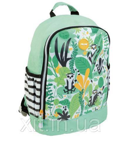 Маленькие рюкзаки для школы Hide & Seek Milan