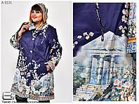 Женский модный плащ с плащевки с 3D рисунком и капюшоном, большого размера р- 60, 62, 64, 66, 68, 70 синий