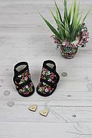 Ботинки «Цветочек» темные для куклы Baby Born