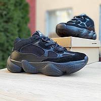 Кроссовки женские в стиле Adidas Yeezy Boost 500 черные
