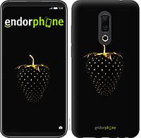 Силиконовый чехол Endorphone на Meizu 16th Черная клубника 3585u-1559-26985, КОД: 1390449
