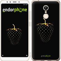 Силиконовый чехол Endorphone на Xiaomi Redmi 5 Черная клубника 3585u-1350-26985, КОД: 1390941