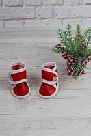 Сапожки красные для Baby Born