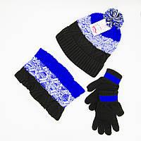 Шапка снуд перчатки Suve 7-12 лет Чёрно-синий TUR 50221 black-br-blue, КОД: 1469460